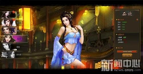 美女 《风流三国》/Qu247《风流三国》可谓是一款男性福音的游戏,以三国时代为...