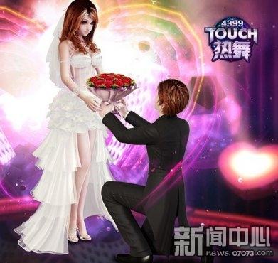 touch热舞好号