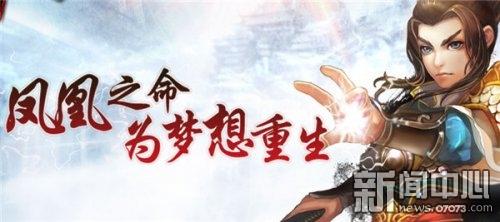 360uu《新斗将魂》今日首服正式游戏_开启资壁画漫画图片